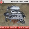 1997 1998 1999 2000 2001 HONDA CRV 2.0L ENGINE JDM B20B LOW COMP B20Z