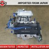 JDM B20B HONDA CRV ENGINE 97-01 HIGH COMP MOTOR B20Z B18B