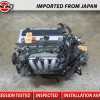 JDM Honda K24A 2.4L DOHC i-VTEC RBB 200HP Engine K24A2 TSX Accord Element Engine Only ITEM#194
