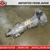 JDM 05 06 07 Subaru Forester Impreza EJ20 Non Turbo 5 Speed Trans 4.111 TY755VS7AA