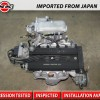 P8R HEAD HONDA CRV 2.0L ENGINE JDM B20B LOW COMP B20Z B18B