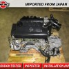 2002-2006 NISSAN ALTIMA SENTRA SER SPEC V 2.5L ENGINE QR25DE ENGINE ONLY
